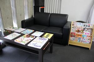 査定待ちの時間はソファで雑誌を読みながらくつろいでください
